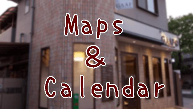 地図&カレンダー
